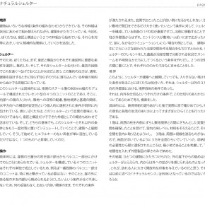 text jp 1