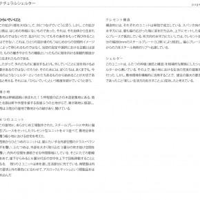 text jp 2