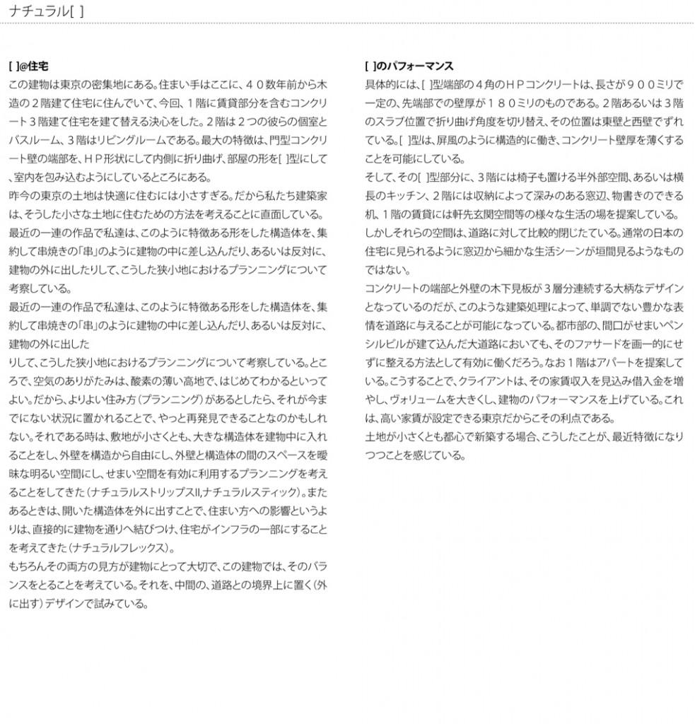 text jp